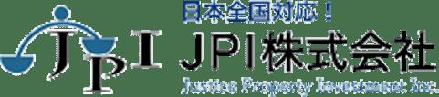 日本全国対応!JPI株式会社